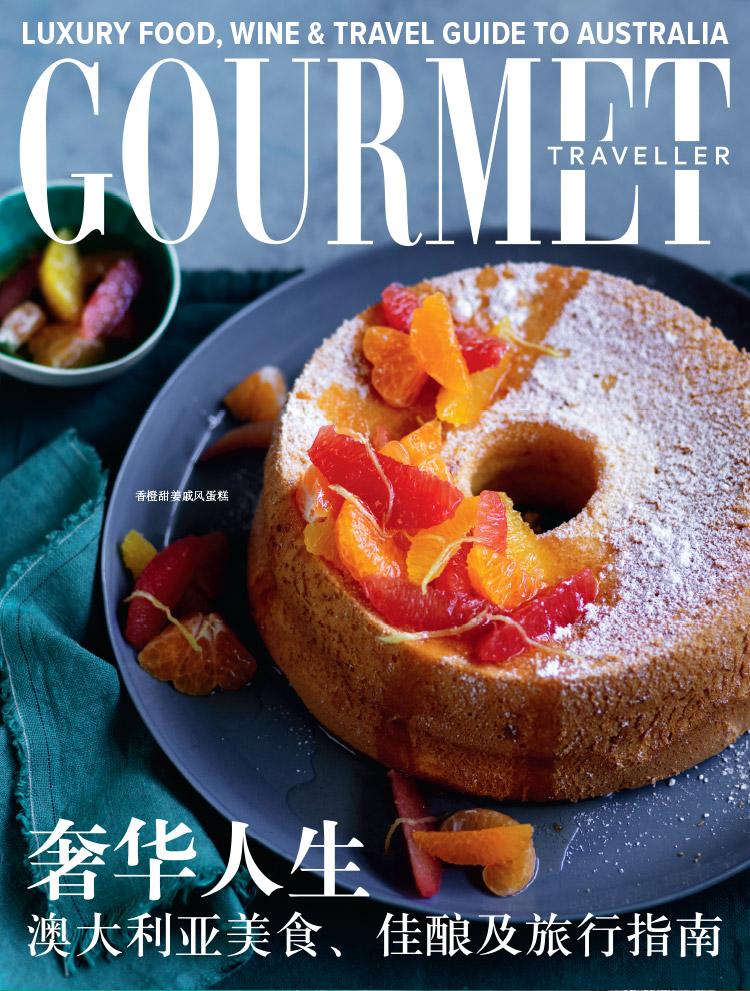 GT Chinese issue - South Australia feature