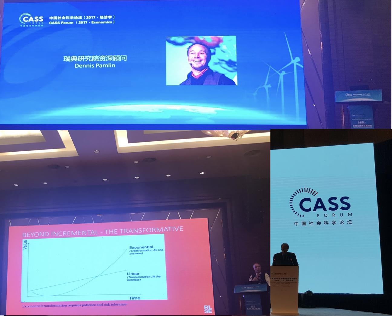 CASS-Forum.jpg