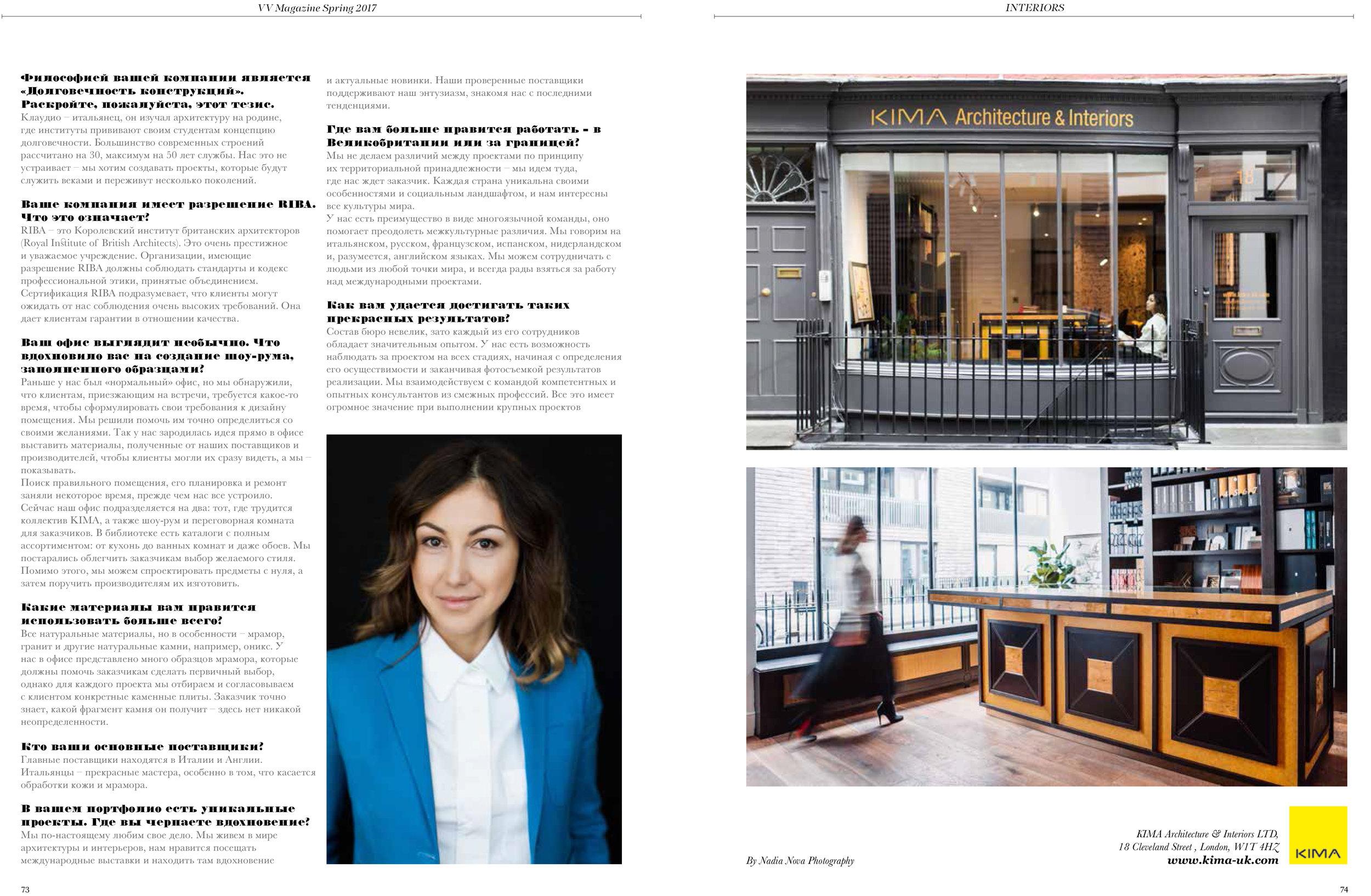 VV Magazine Spring 2017-2.jpg