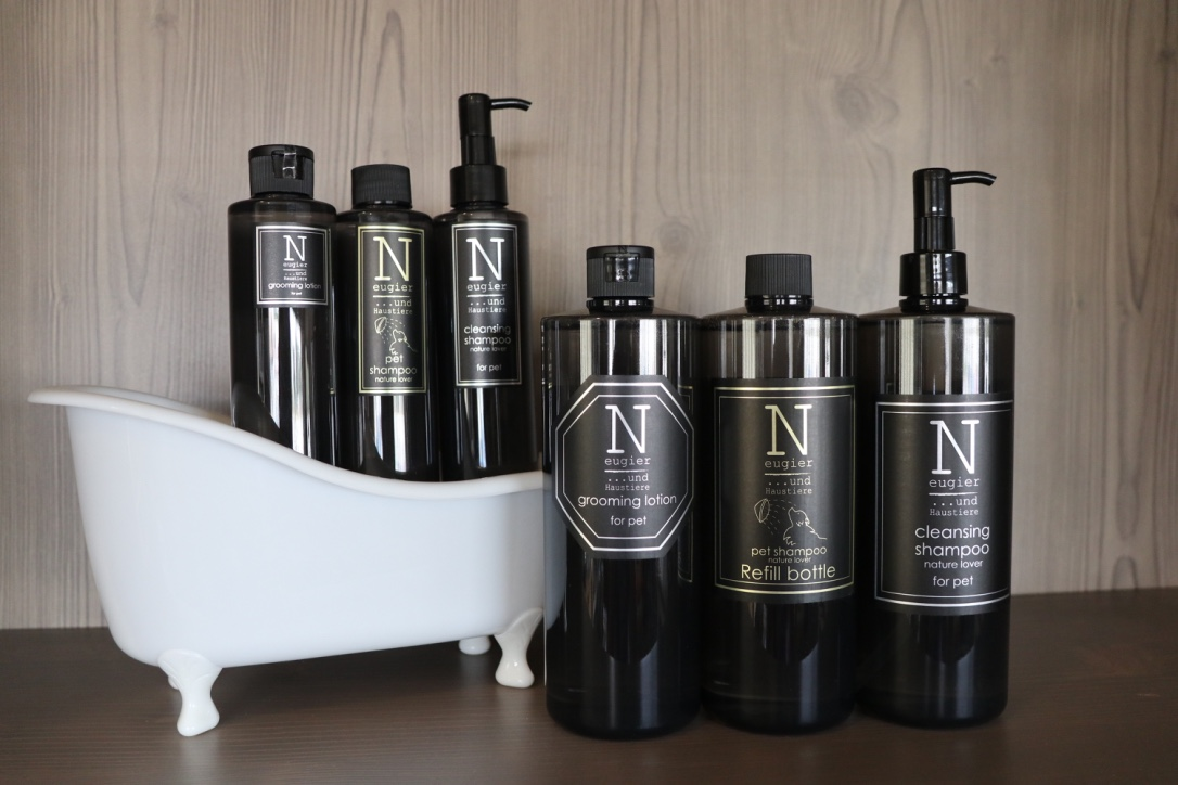 Neugier Pet Grooming Products