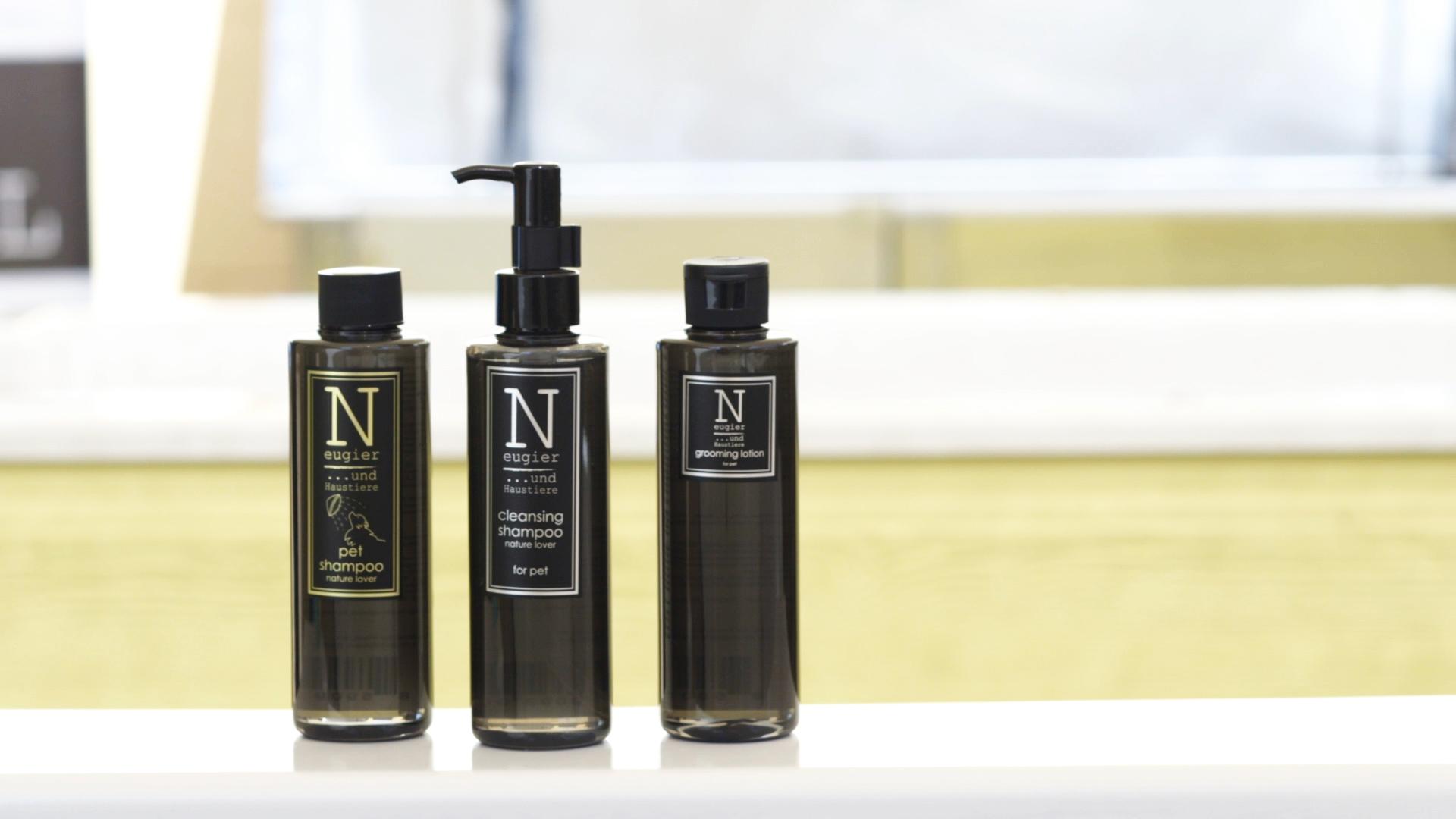 Neugier Shampoo and Cleanser - Small Bottles.jpg