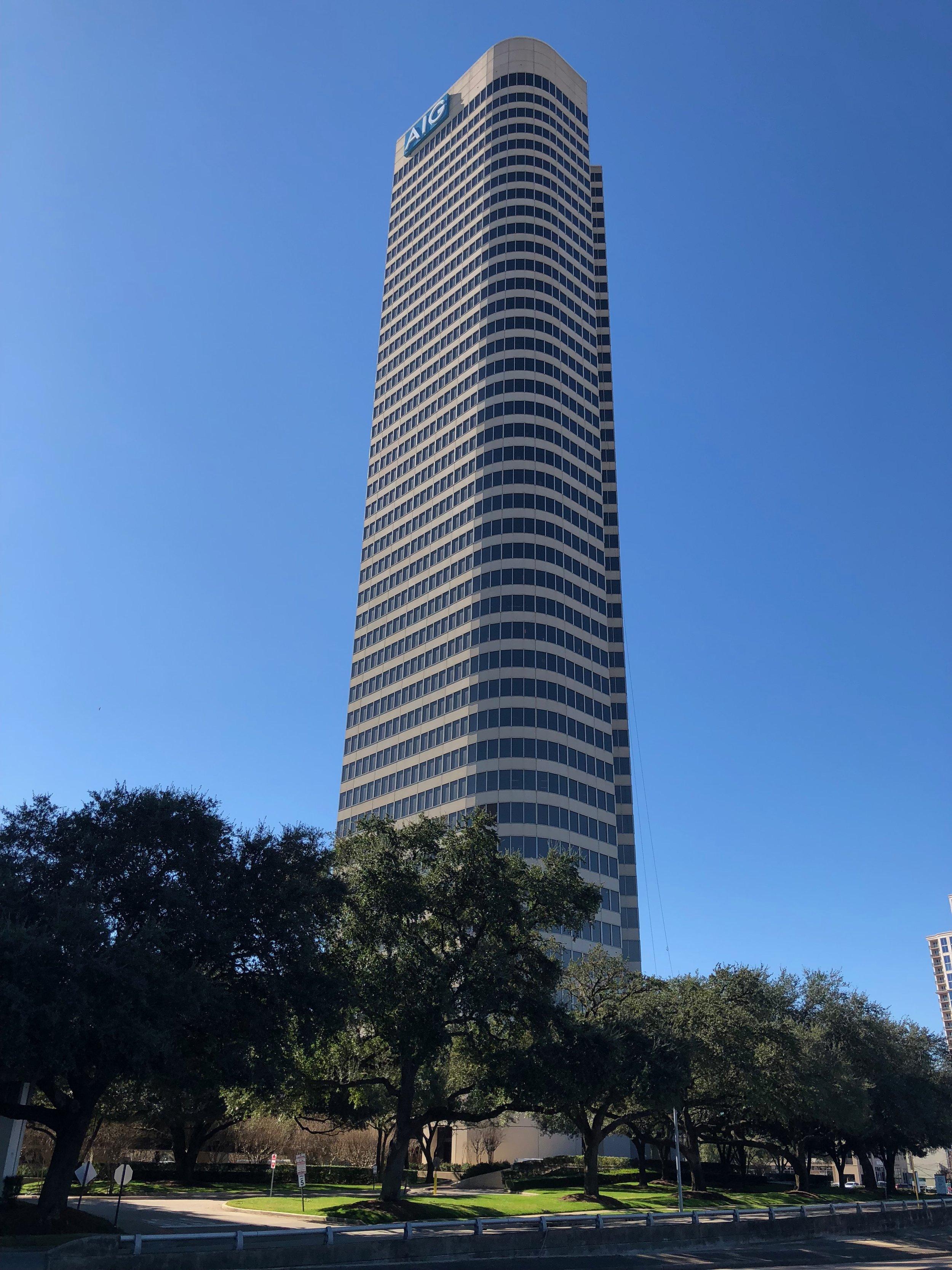 America Tower 2929 Allen Parkway