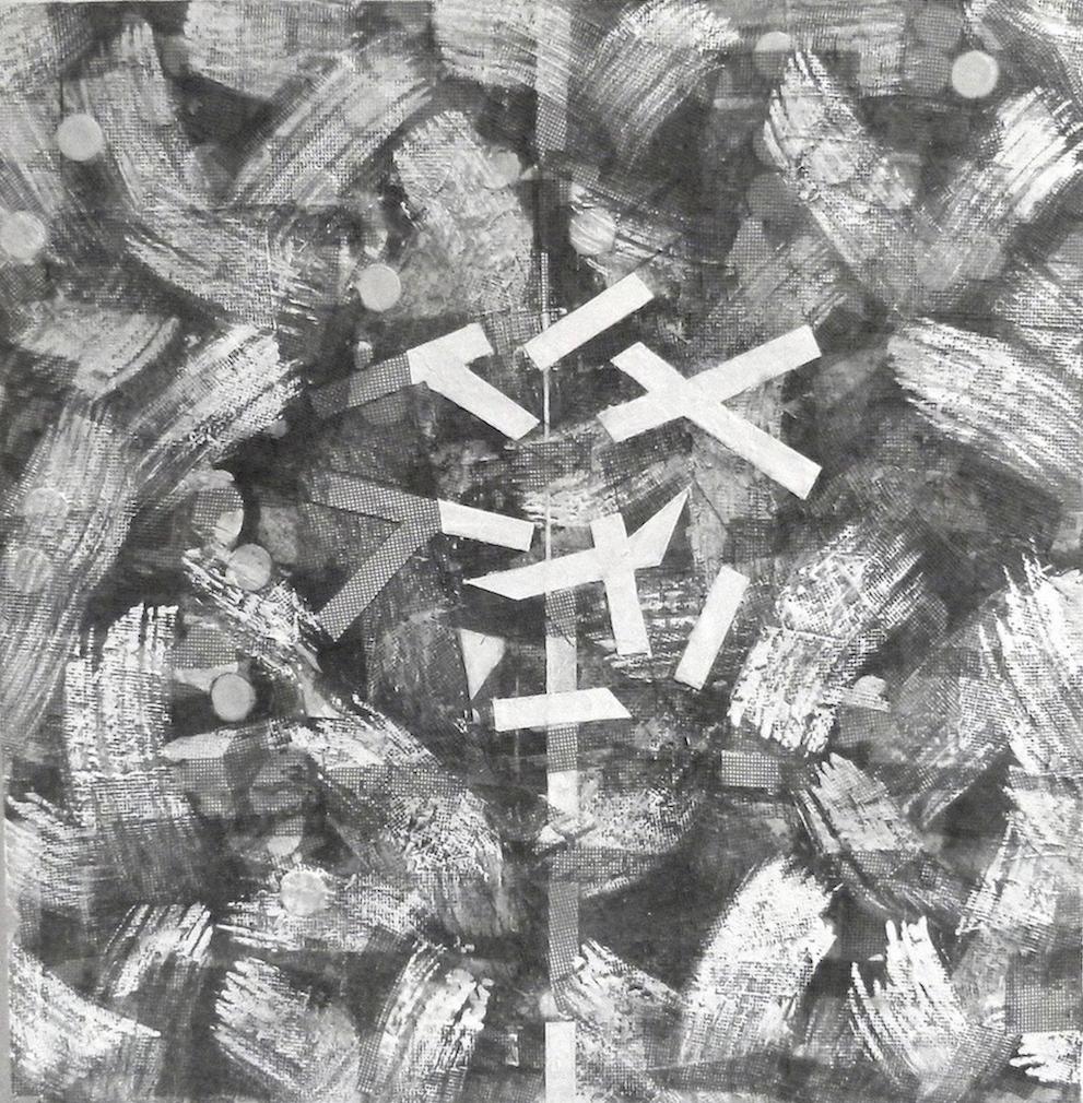 Weave 3, 2016