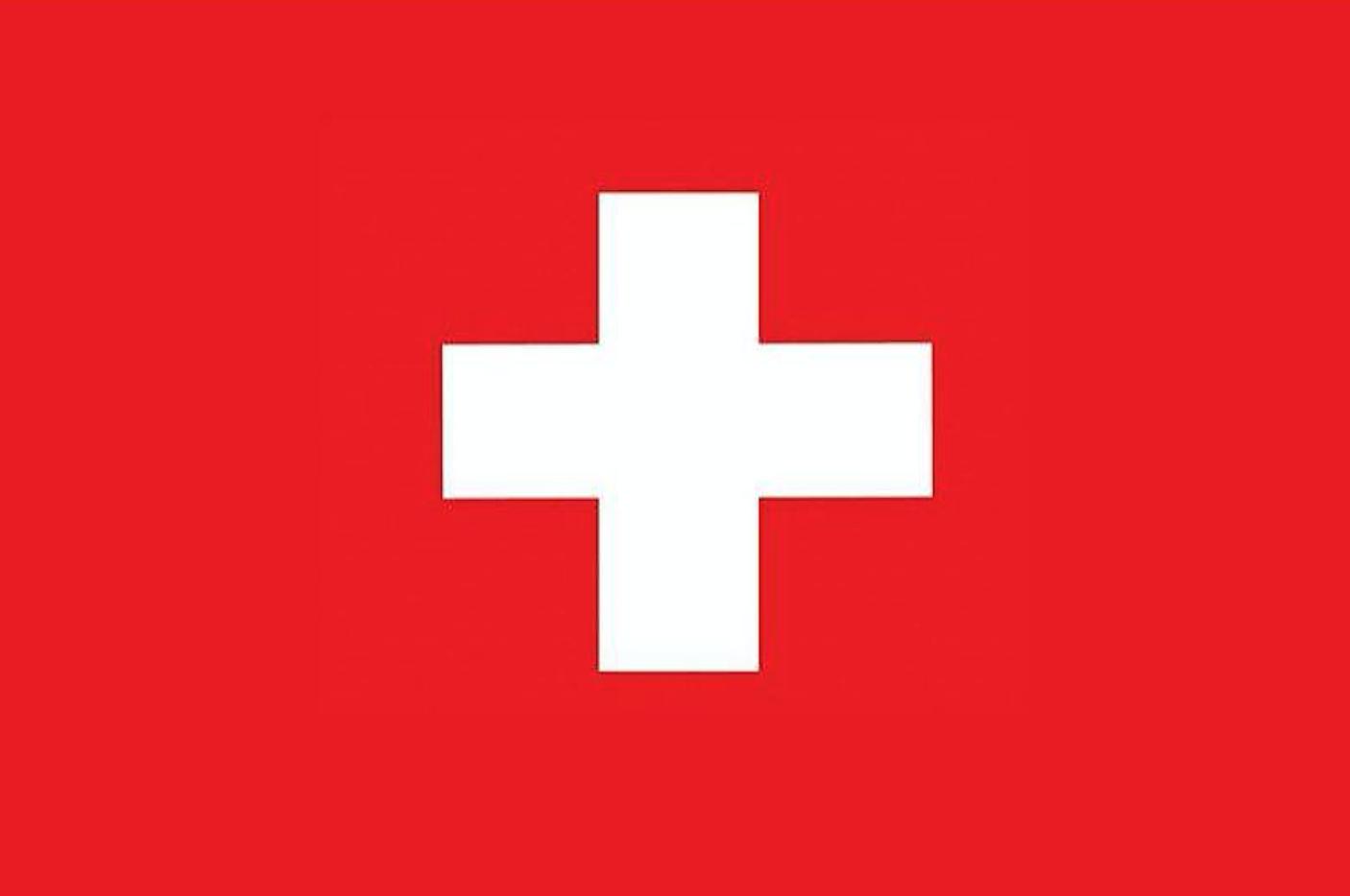 Switzerland:   RAIFFEISENBANK LÜTSCHINENTÄLER  In favour of: SIMBAS FOOTPRINTS  Account number: 30-7593-5  Iban: CH 88 8083 7000 0058 7856 8  Swift code: (BIG) RAIFCH22
