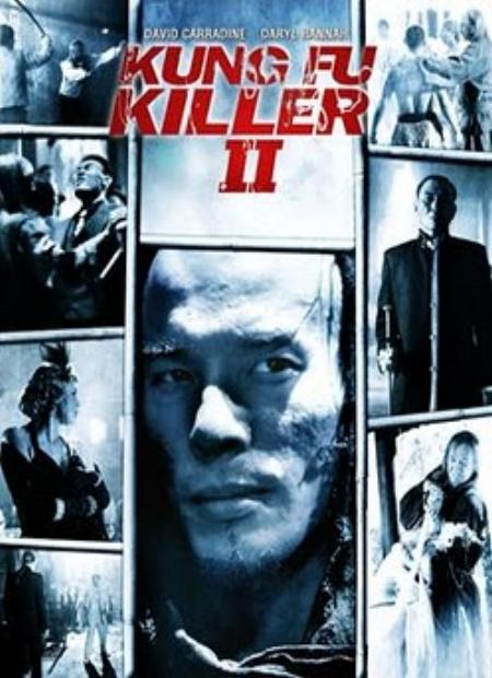 Kung-Fu-Killer2.jpg