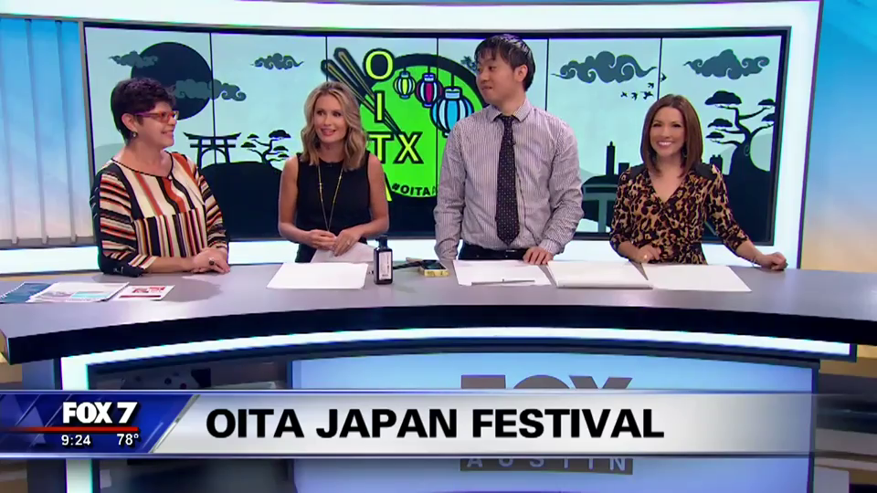 oita japan festival good day austin 2018-08-08.png