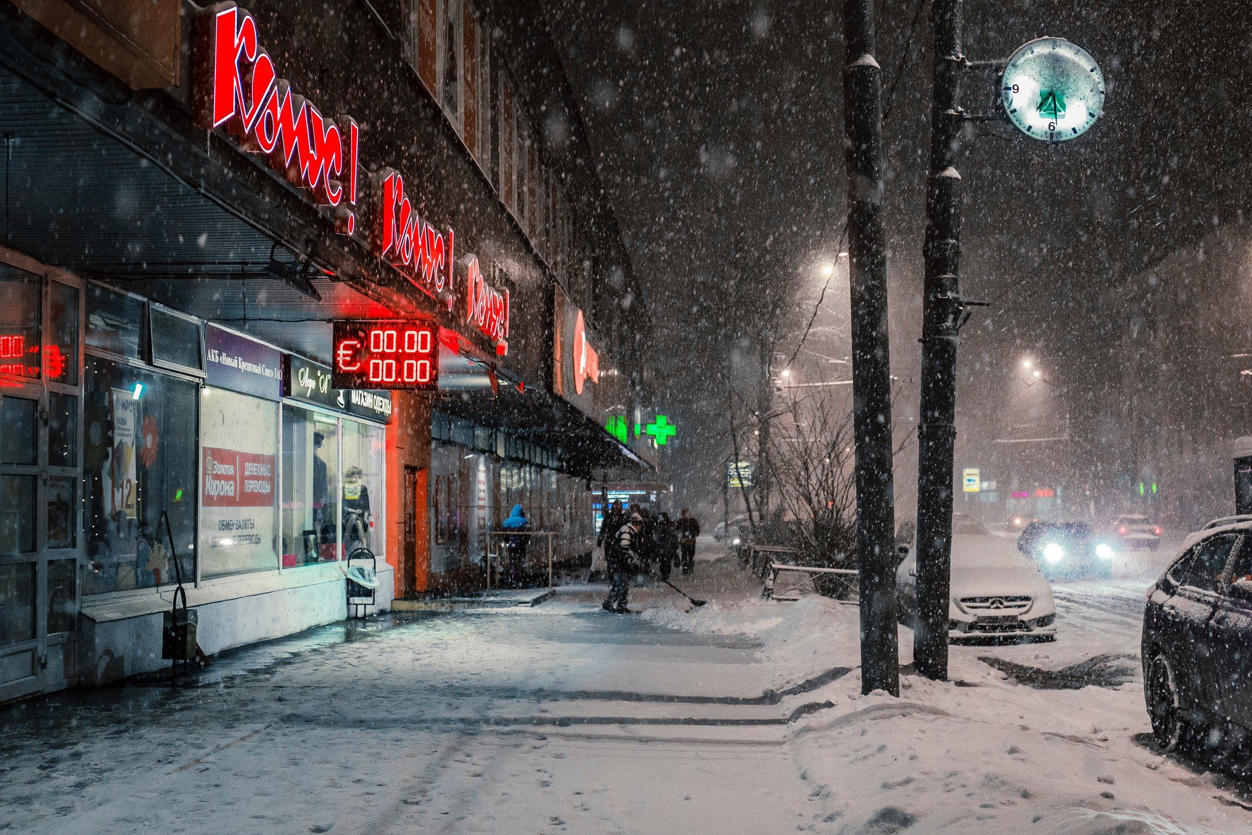 alexander-popov-367071-unsplash.jpg