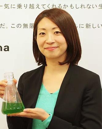 Ms. Keiko Ueki