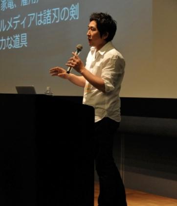 Toshiaki Ejiri.jpg