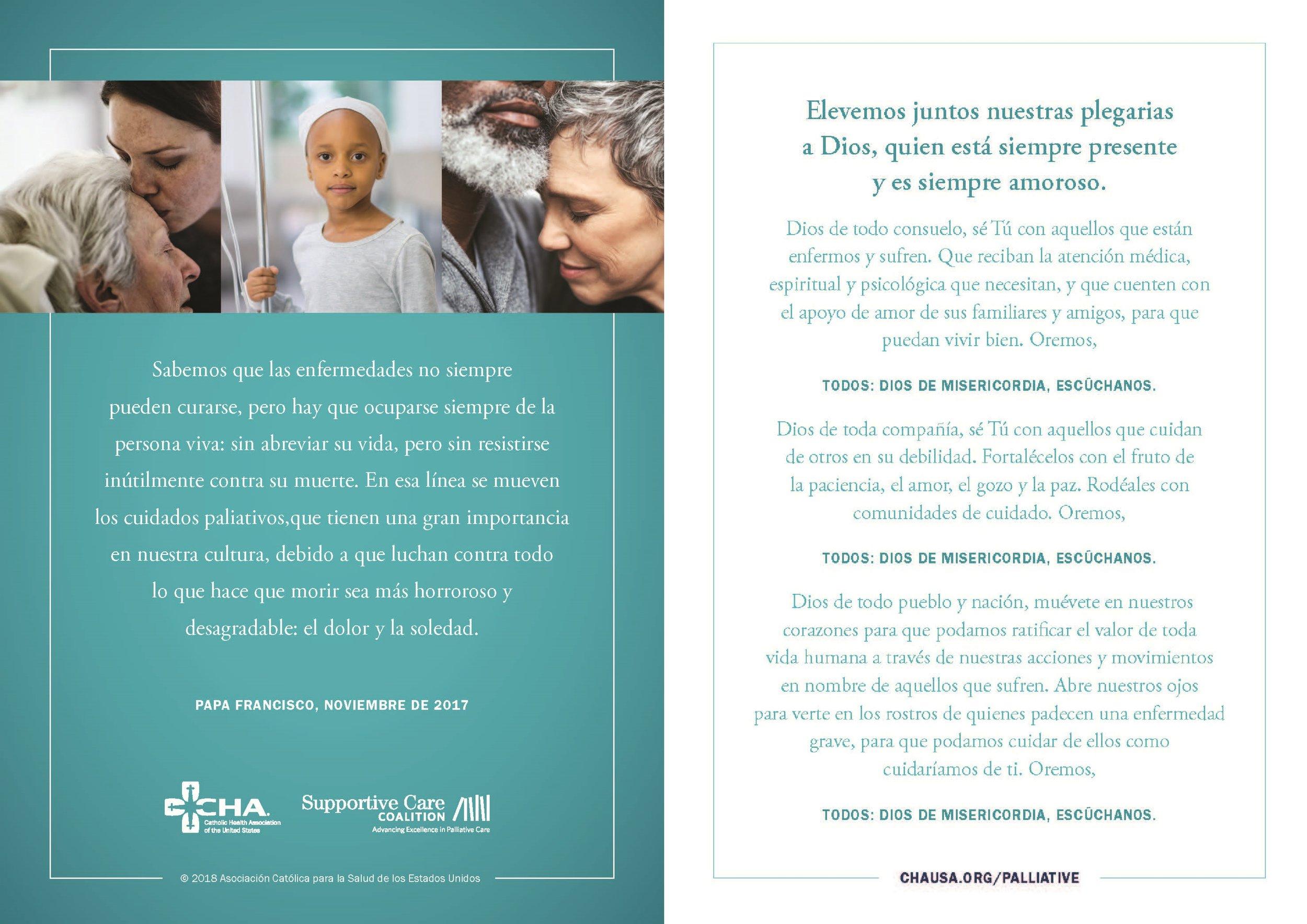 CHA_H+PC_PrayerCard_SPANISH_Page_1 and 2.jpg