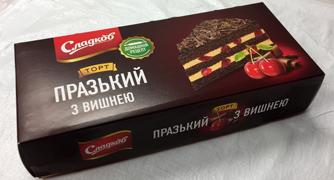 prazhskiy_s_vishney-334.jpg