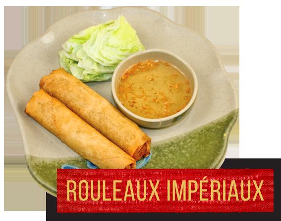 rouleaux_imperiaux.png