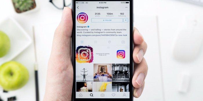 20160621172035-instagram-mobile-smartphone-social-networking.jpeg