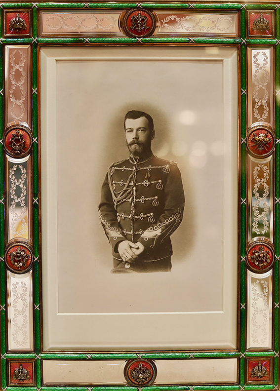 Nicholas II - wholly unsuited to rule such a vast empire
