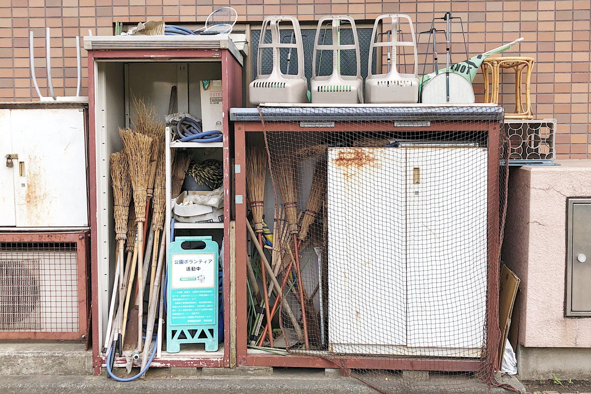 Super Ordinary Life Tokyo Brooms 3.JPG