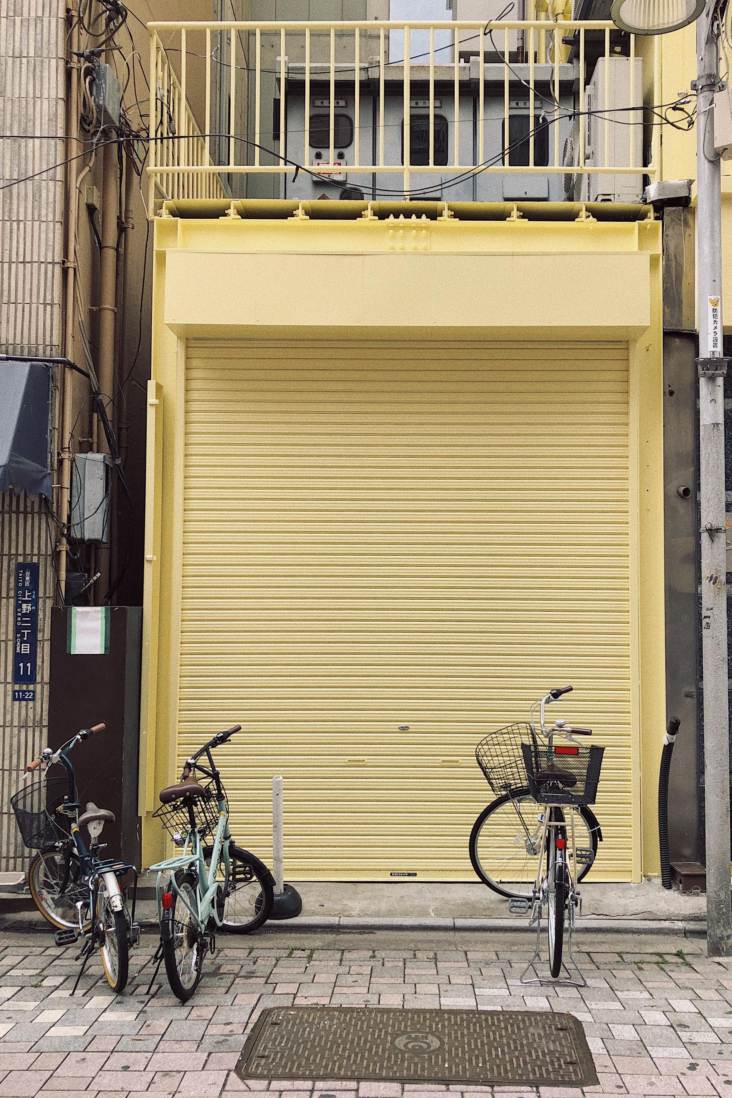 Nezu, Tokyo