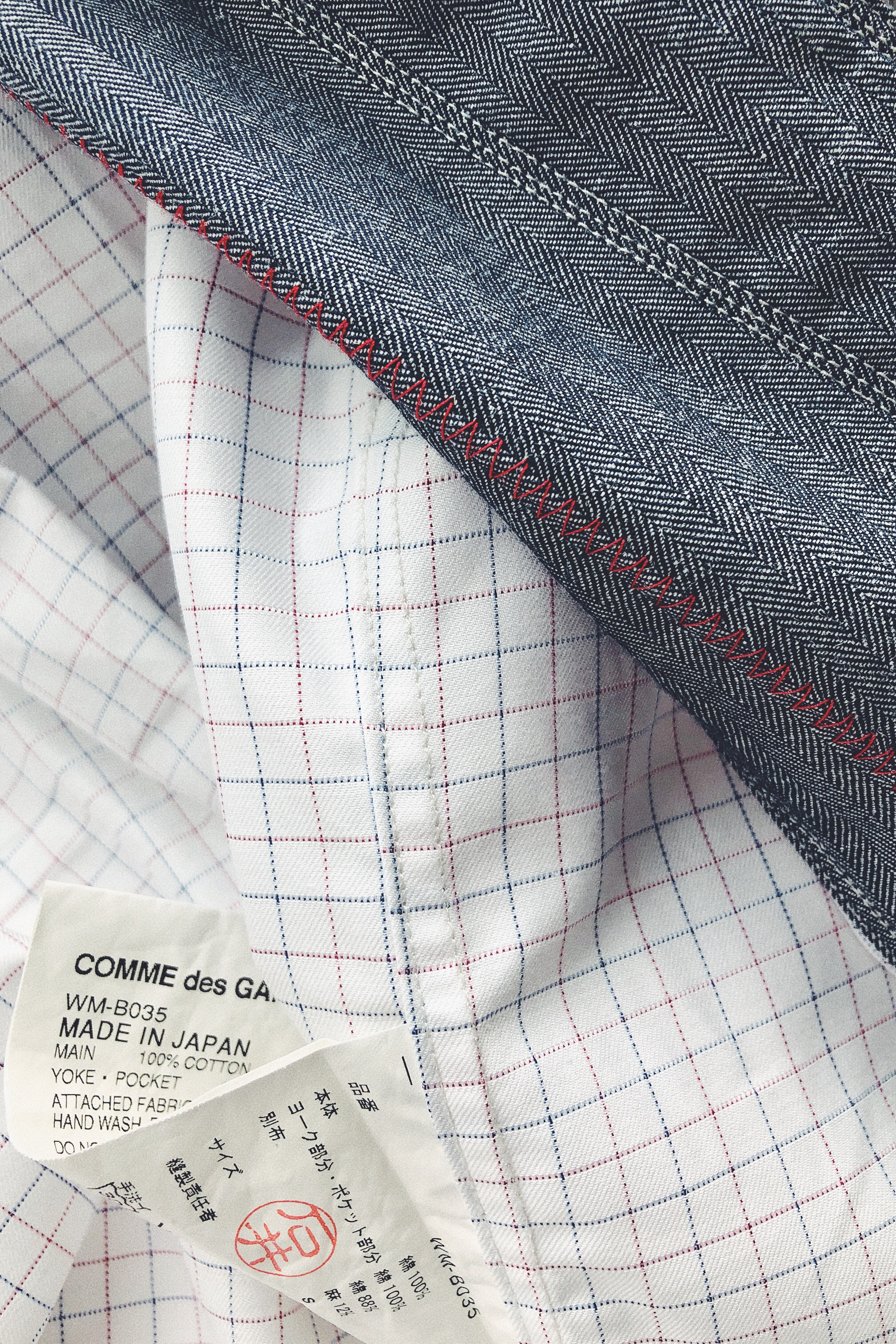 Details of seams from a shirt.