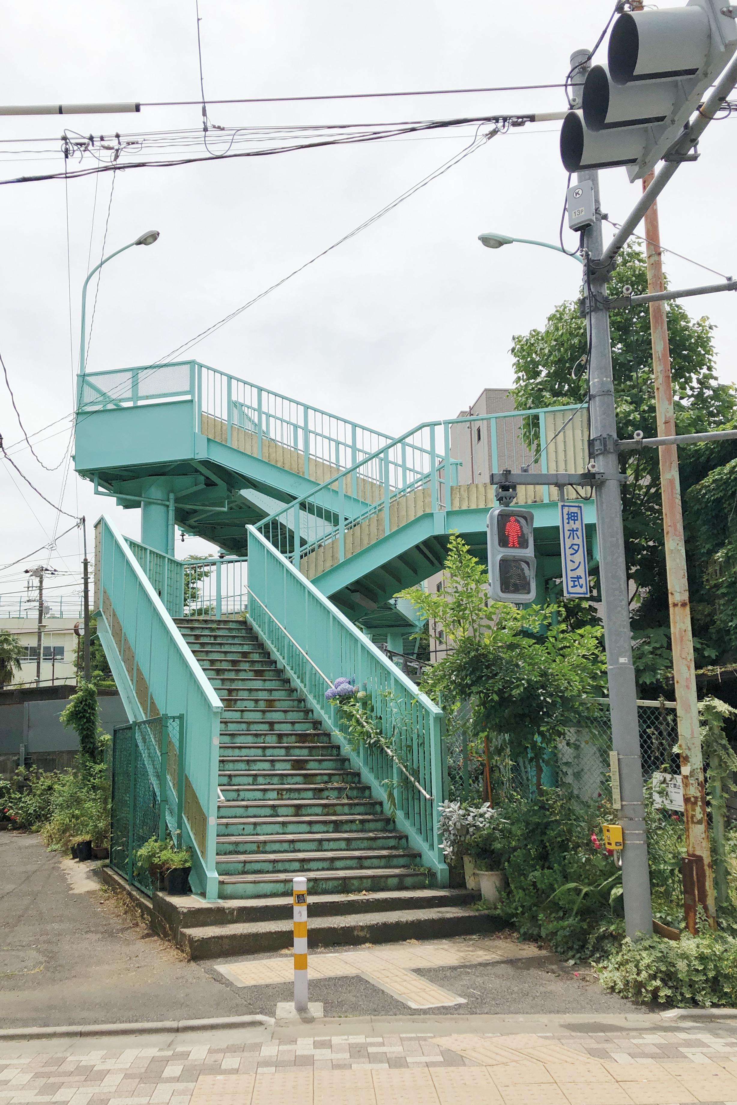 Yoyogi Uehara, Tokyo