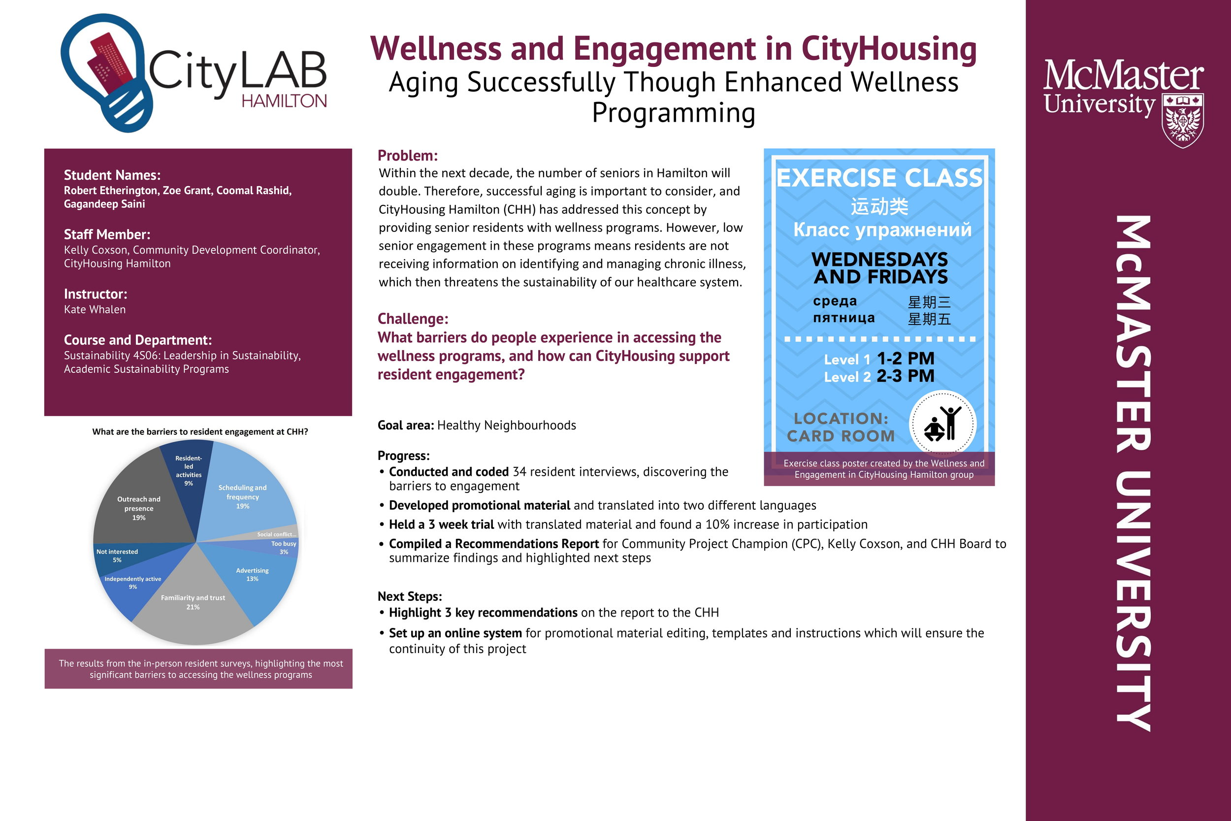 Wellness and Engagement poster-1.jpg