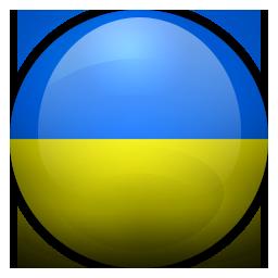 UAH Ukraina