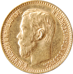 KantorWaluty.pl 5 Rubli awers 1.png