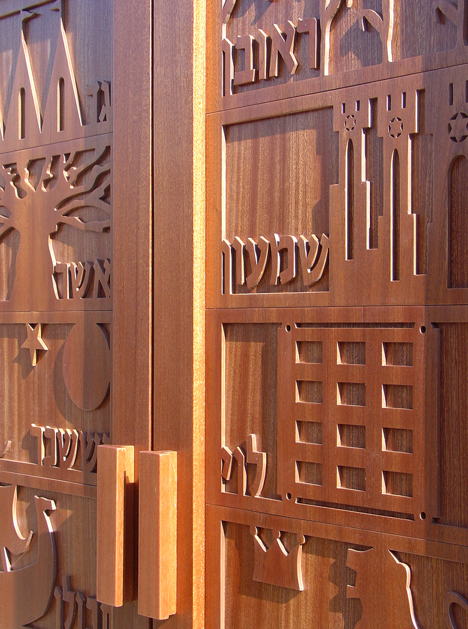 Twelve Tribe Design on Two Torah Portable Ark