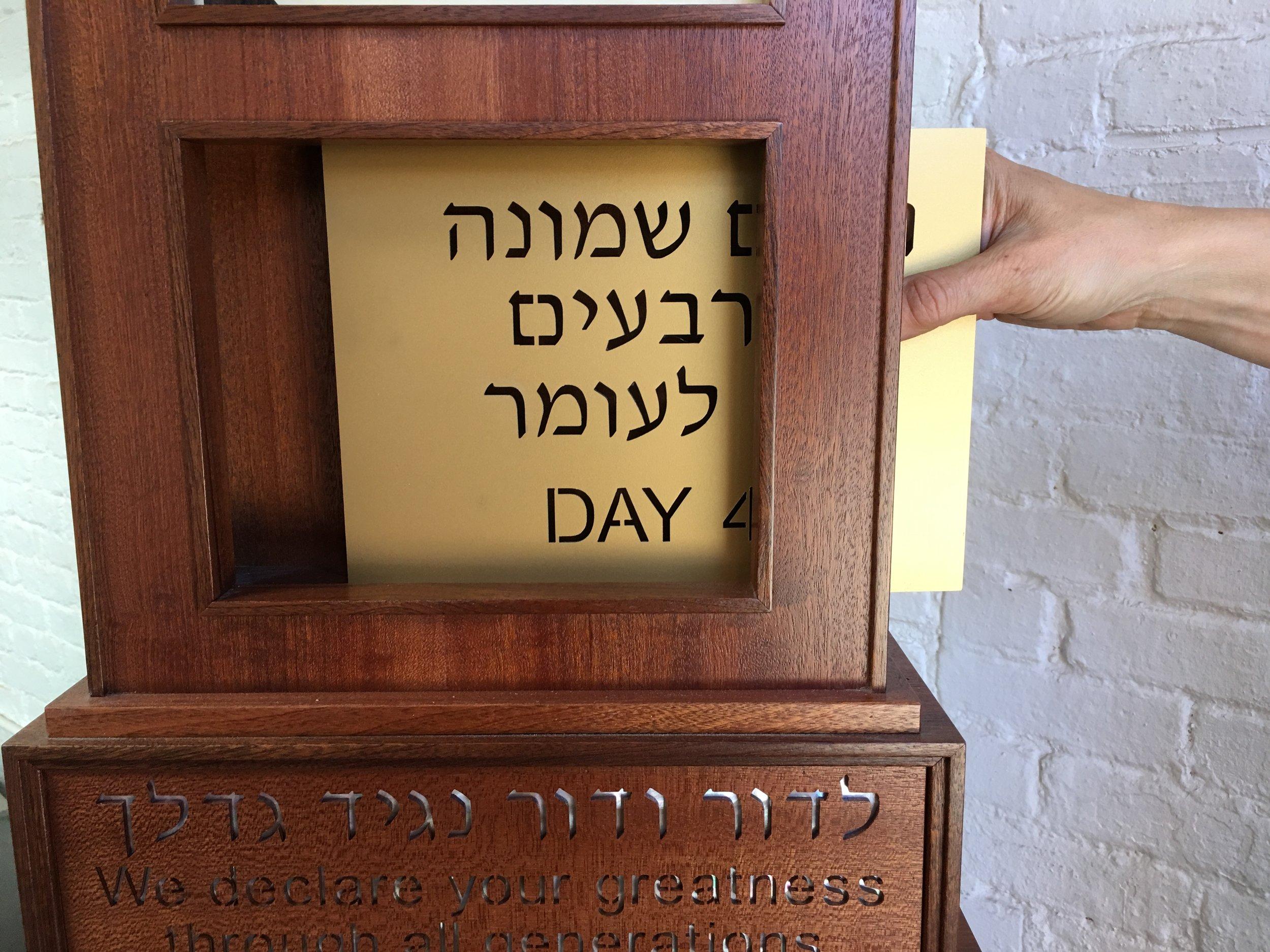 Synagogue Prayer Board