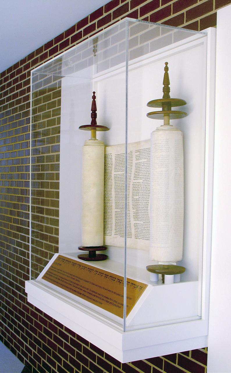 Holocaust Torah Museum Display