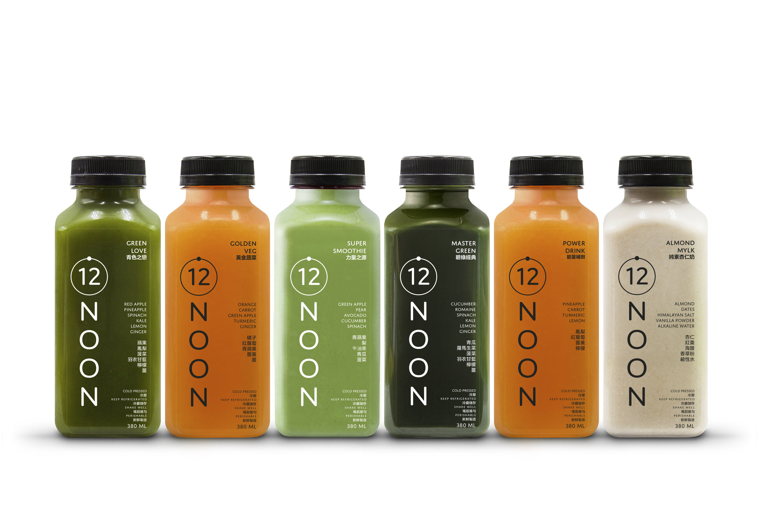 CLEANSE + - INTERMEDIATE 1093 Kcal Per DayLooking for an intermediate juice cleanse? CLEANSE + has the combination of fruits and vegetables in the juices and smoothies that are rich in fiber. It can help lower cholesterol level, control blood sugar and aids in achieving healthy weight goal.