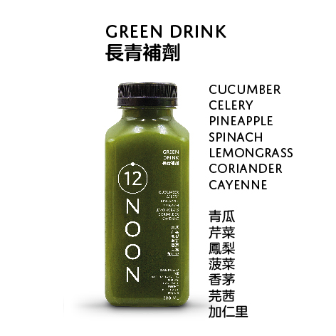 Cleanse Juice-04.jpg