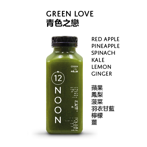 Cleanse Juice-05.jpg