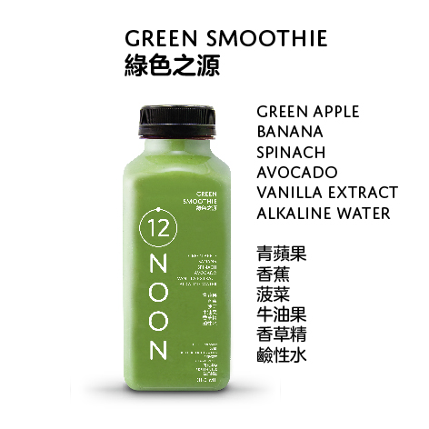 Cleanse Juice-06.jpg