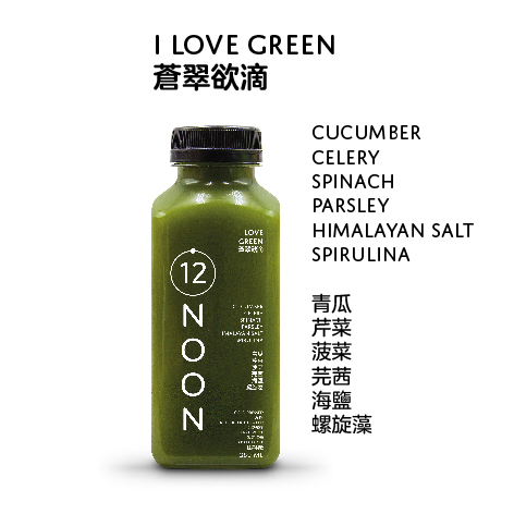 Cleanse Juice-07.jpg