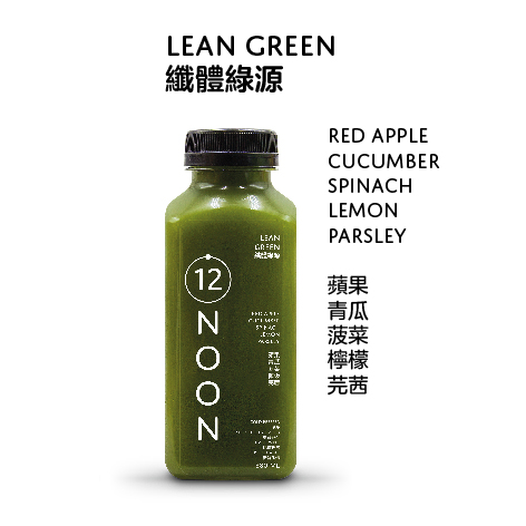 Cleanse Juice-08.jpg
