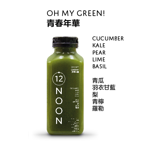 Cleanse Juice-10.jpg