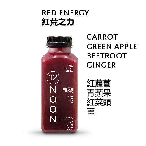 Cleanse Juice-12.jpg