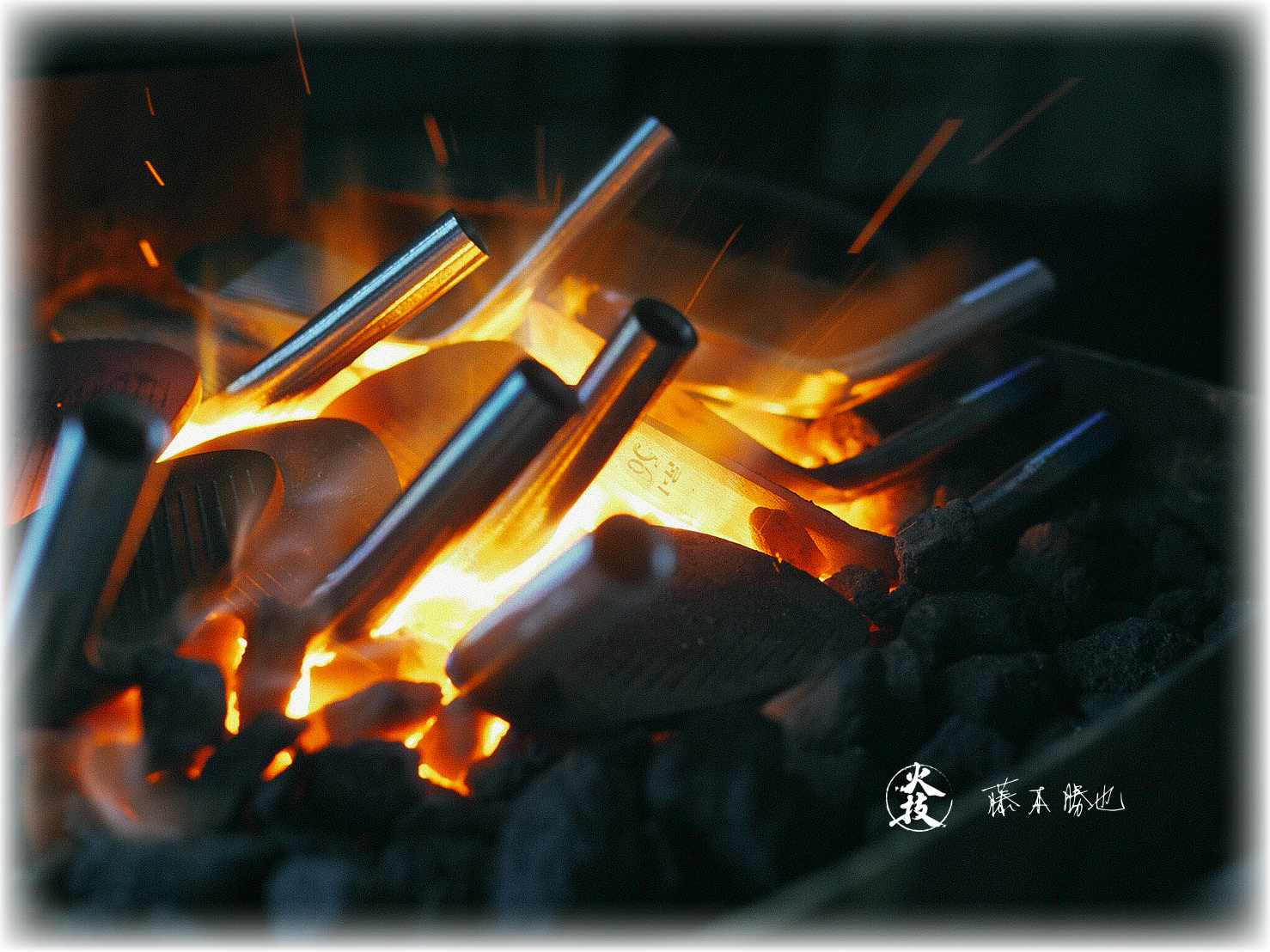 Blacksmith to a grind house. - Everything is up to the masters eyes and senses. Every day is different as is metal. Katsuya was trained from a young age by his grandfather who was a black smith by trade. Until this date, his spirit and passion still runs deep inside the family.温度や鉄の状態を測る計測機器などはありません。毎日が違うように、鉄もそれぞれ少しずつ違います。鍛治職人の父より教え込まれた鉄を見る目は、今も藤本家に伝わる大切な技術です。