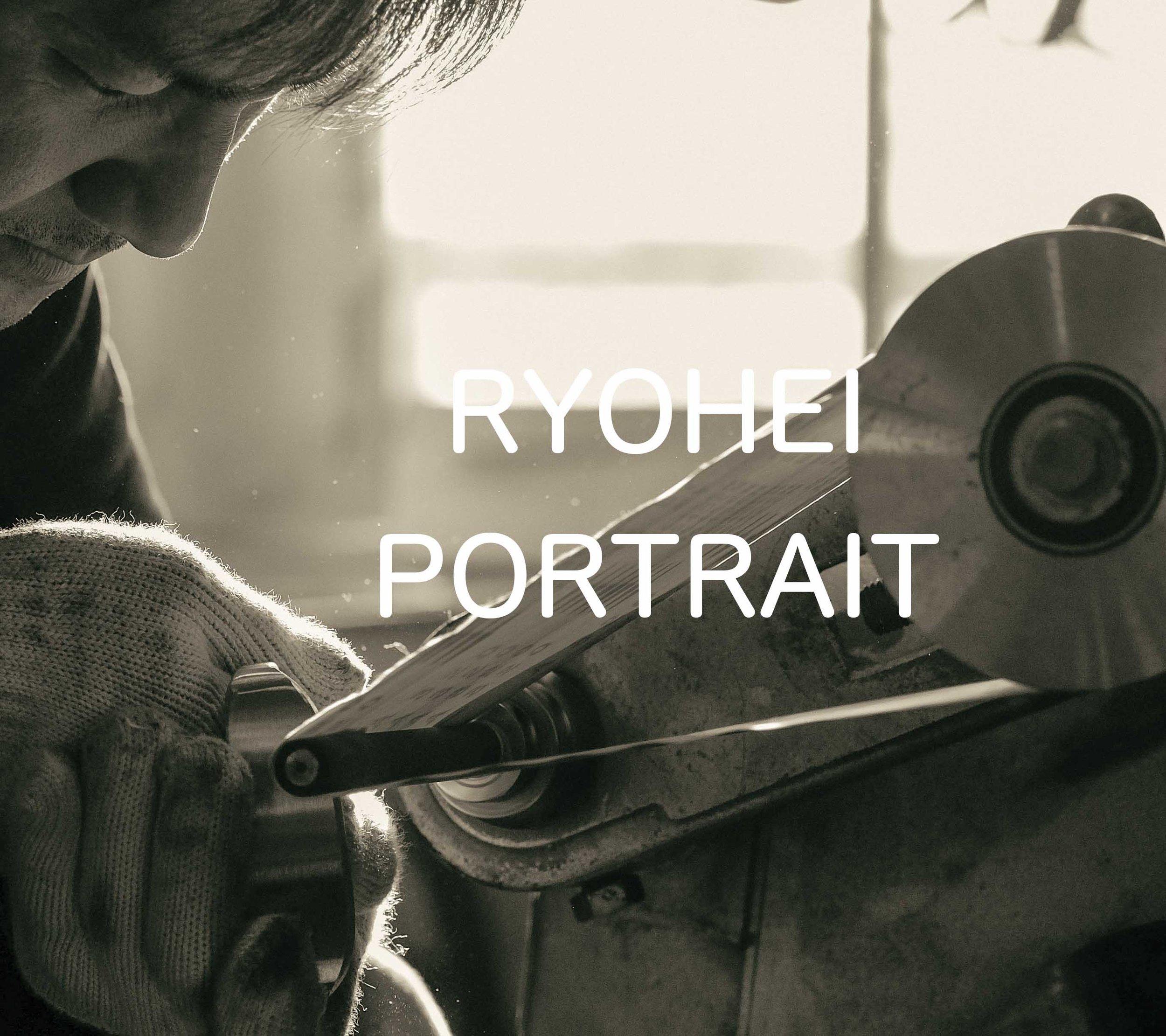 RYO Portrait.jpg