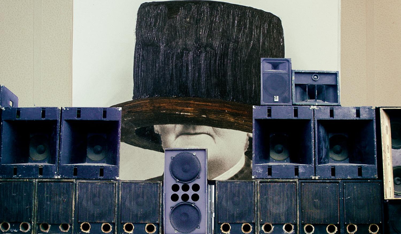 far-i-hatten-dj-generic-5.jpg