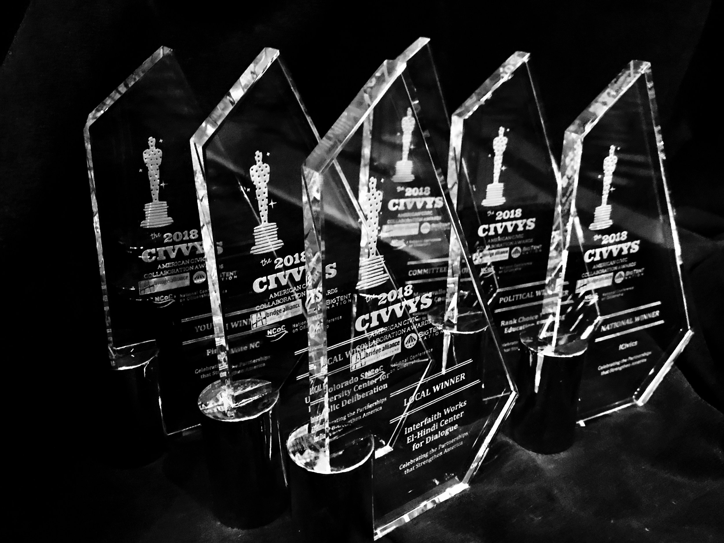 This year's trophies