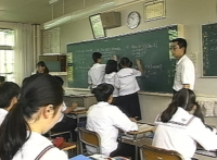jp4-solving-inequalities_thumbnail.png