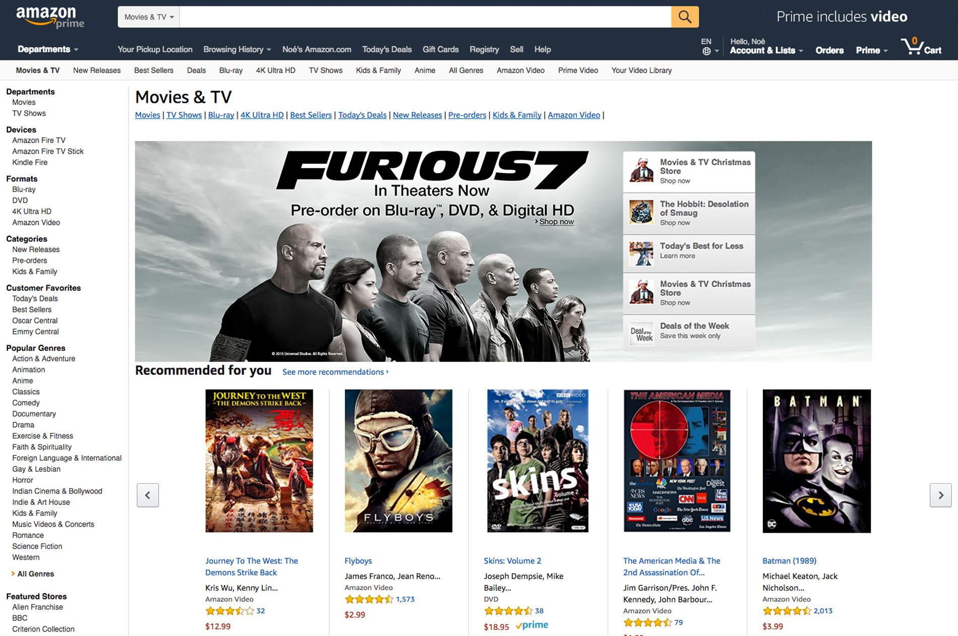 Amazon - Digital Banner