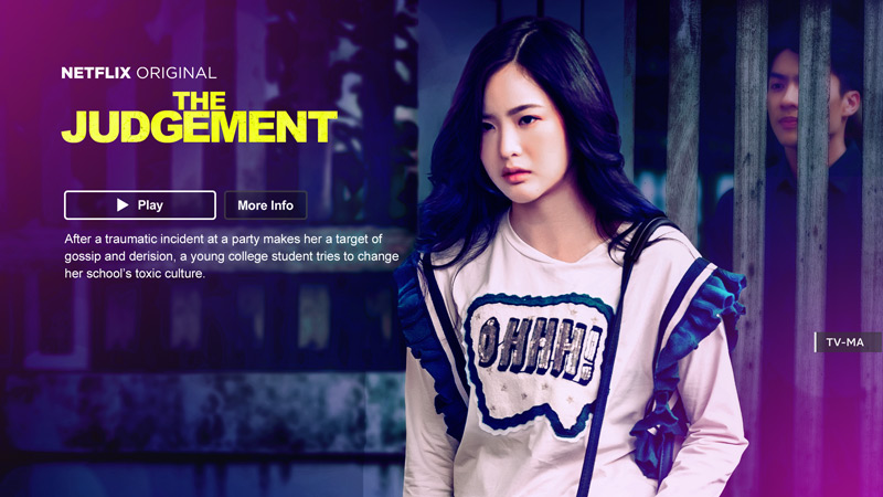 TheJudgement_Billboard_02.jpg
