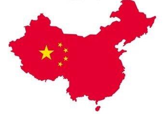 map-china_23-2147816473.jpg