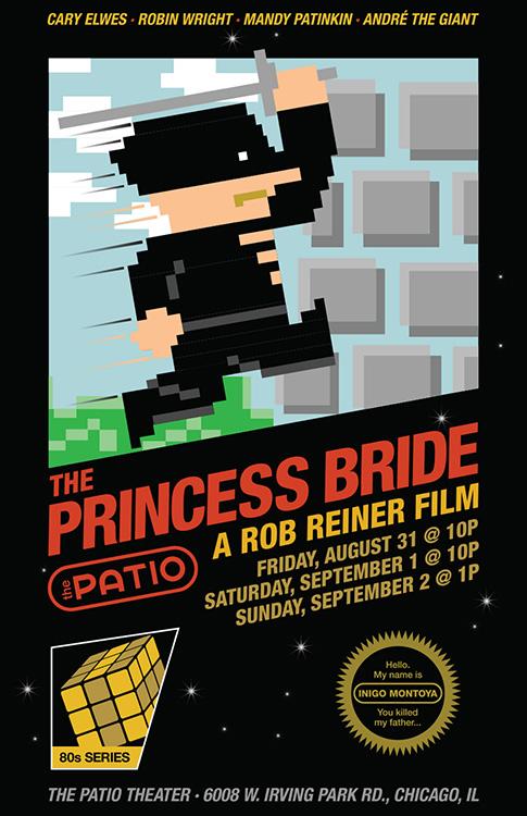 Patio_PrincessBride_Poster.jpg