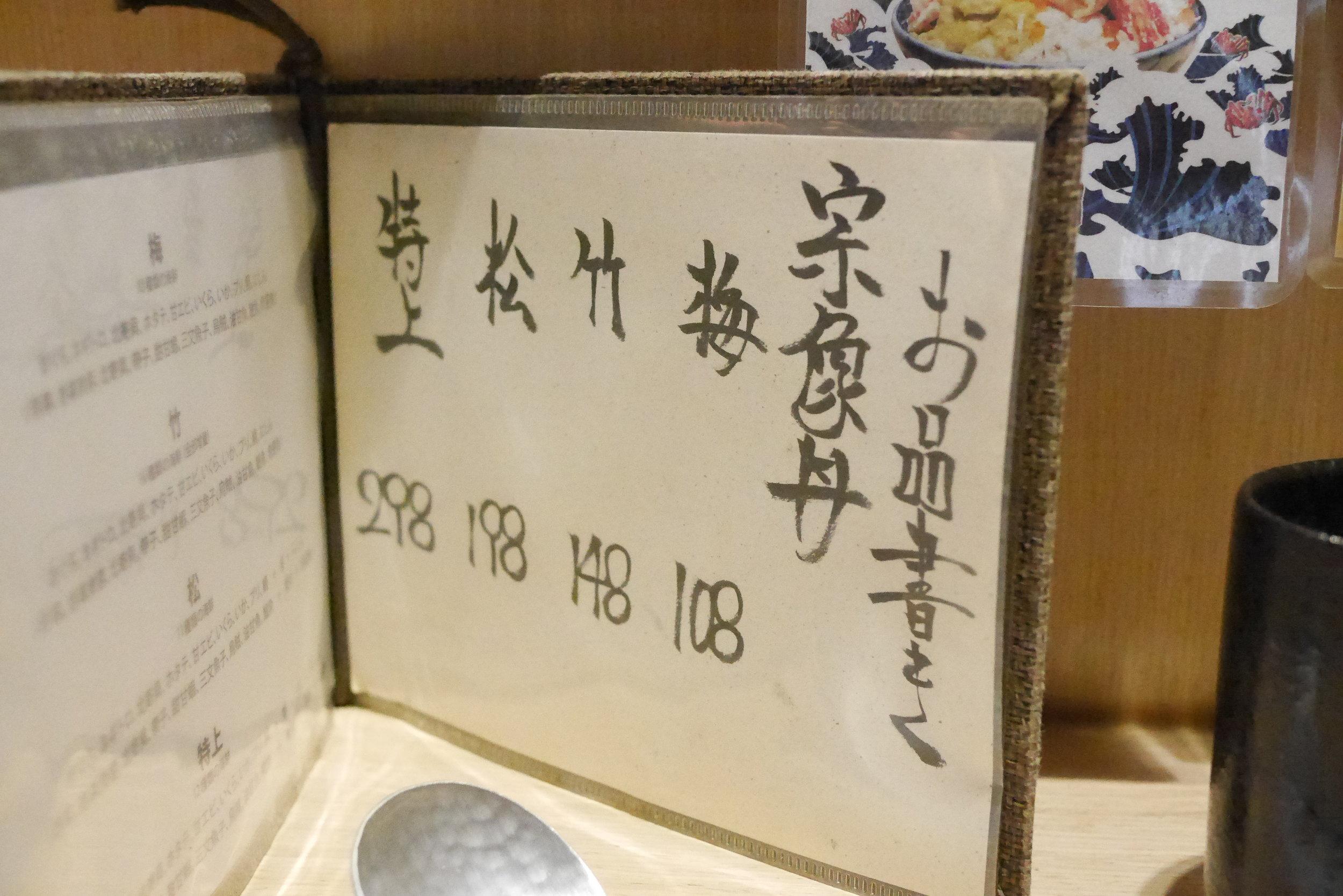 muntakaya menu