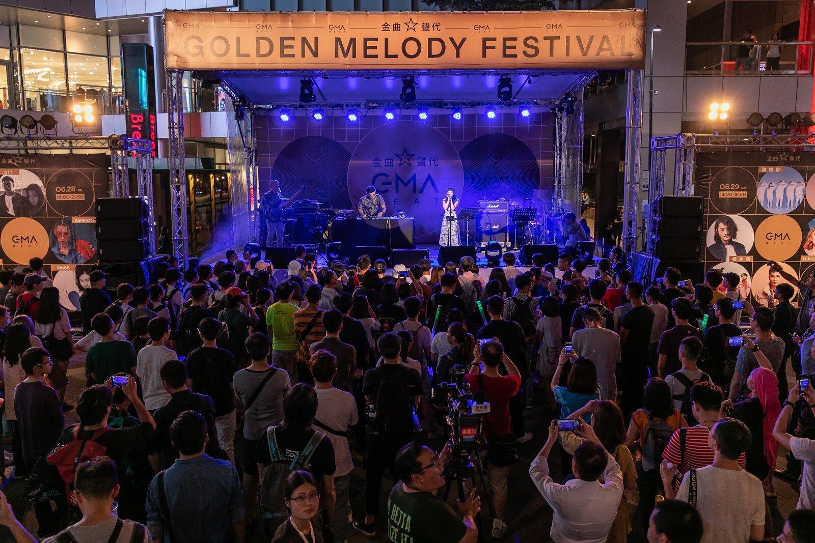 .gif at Golden Melody Festival, Jun '19