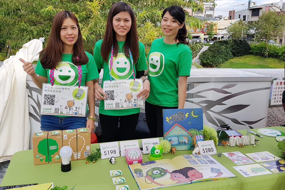 1.DOMI綠然 Blog_川川市集_DOMI GIRLS.jpg
