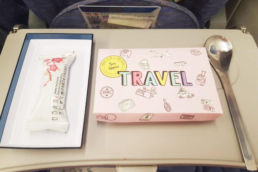 旅行時帶上環保餐具,減少一次性垃圾產生!