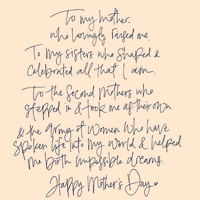 Sweet whispers on #mothersday via @theblacklinebylauren 💗